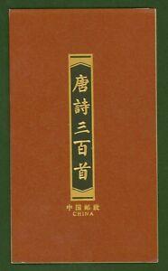 VR-China-Markenheft-mit-4-x-4080-85-PRC-2009-20-postfrisch-Booklet