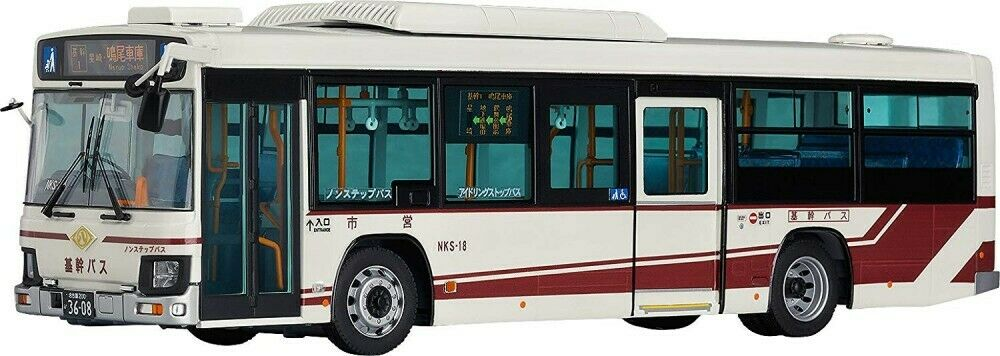 nouveau Good Smile Racing 1 43 Isuzu Elga Nagoya Bus  rouge from Japan F S  haute qualité et expédition rapide