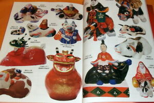 RARE! Japanese Traditional Toys of JUNISHI (Oriental Zodiac) book japan (0735)