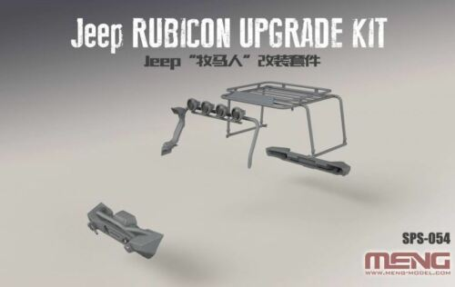 Meng 1//24 Jeep Rubicon Upgrade Set # SPS-054 Resin
