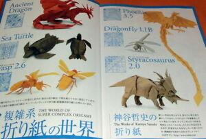 Original Origami by Satoshi Kamiya book,japan,japanese,paper folding (0766)