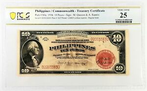 1936 United States PHILIPPINES TEN PESOS BANKNOTE PCGS VF25 NATIONAL BANK