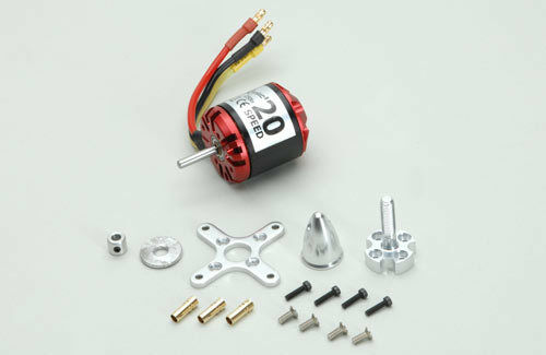 Ripmax Quantum II 20 Brushless Motor - M-Q2-20