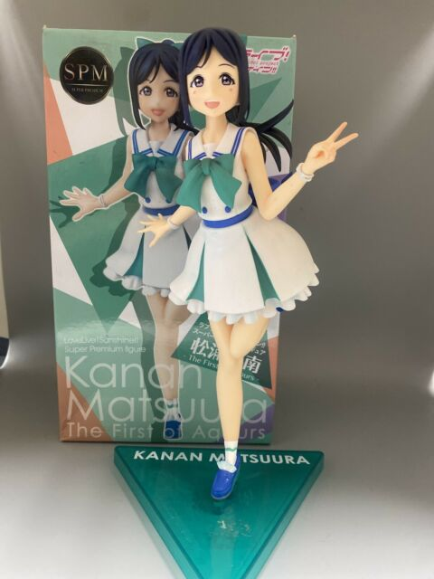 Sunshine  Aqours Kanan Matsuura FuRyu Happy Party Train SSS Figure Love Live