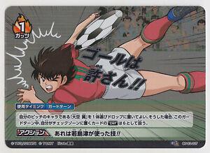 Captain Tsubasa Card Game Booster 2 Takasugi/'s Jumping Header CT-02-024 EXR