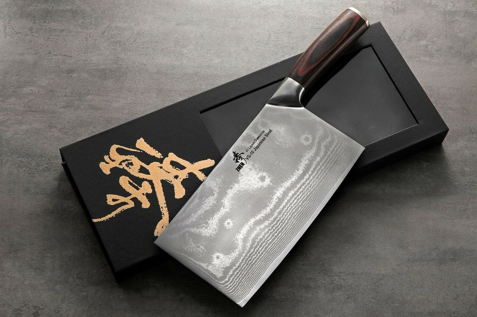 ZHEN Japanese VG-10 67-Layer 67-Layer 67-Layer Damascus Steel 8-Inch Slicer Chopping Chef Butcher b5109e