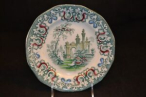 Antique-Polychrome-Green-Transferware-Plate-8-034-ATHENS-Charles-Meigh