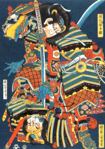 Hokusai Kämpfende Krieger Kunstpostkarte