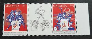 1995-Malaysia-Commonwealth-Games-Sports-Athlete-Mascot-2v-Stamps-Mint-NH