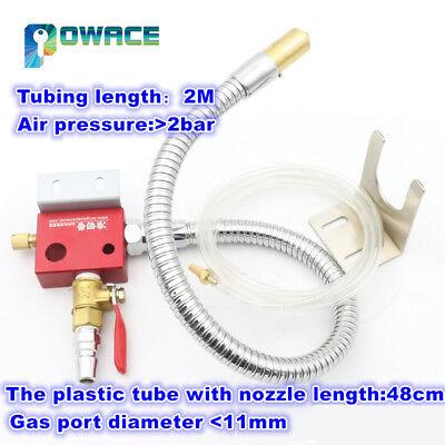 Cooling Sprayer Mist Coolant Lubrication Spray Cooler for CNC Lathe Milling Dril