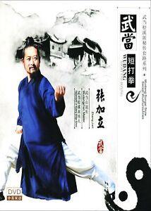 Wudang-Songxi-Style-Secret-Wushu-routines-Short-Fist-Boxing-by-Zhang-Jiali-DVD