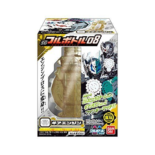 NEW Bandai Kamen Rider Build SG Full Bottle 08 All 6 Sets Full Complete Japan