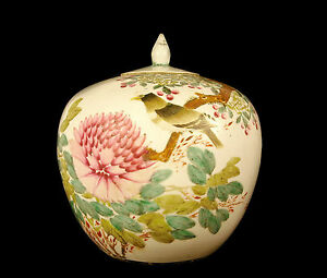 Vase boule pivoine et oiseau en porcelaine de Chine vers 1900 China Peony & Bird fB0qxoMN-09155120-302282221