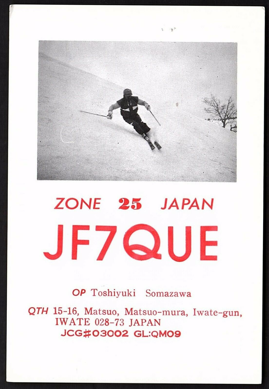 QSL QSO RADIO CARD JF7QUE,Photo of Man Skiing Downhill, Toshi, Japan (Q2263)