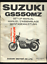 Suzuki-GS550M-Katana-1982-gt-gt-Genuine-Factory-Set-Up-Manual-GS-550-M-MZ-BV62 thumbnail 1