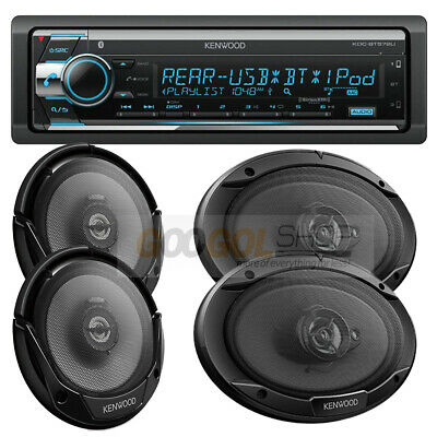 Kenwood CD Car Stereo Receiver with Front USB Input W// 2 Pair Kenwood Speakers