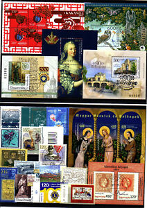 Ungarn Briefmarken Jahrgang 2017 komplett gestempelt 11 Blocks 37 Marken - Wien, Österreich - Ungarn Briefmarken Jahrgang 2017 komplett gestempelt 11 Blocks 37 Marken - Wien, Österreich