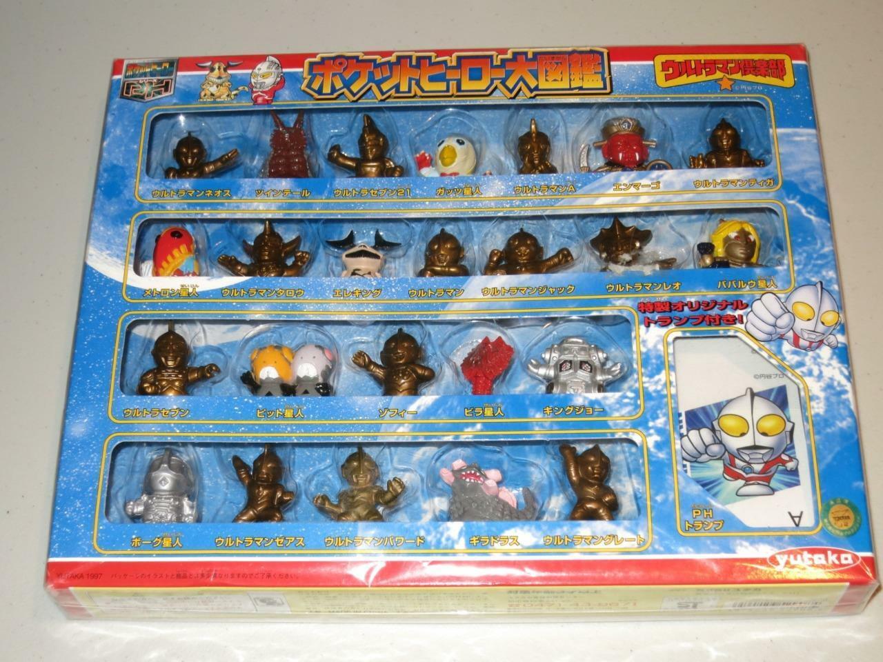 Yutaka Ultraman club Pocket Hero, mini muñeco y nuevo tokusatsu.