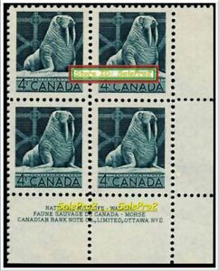 CANADA 1954 CANADIAN WILDLIFE WALRUS FACE 16 CENT PLATE NO. 2 STAMP CORNER BLOCK