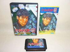 MAHJONG COP RYU Mega Drive SEGA Genesis Import Japan Video Game md