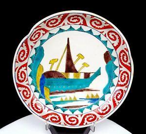 """ASIAN SIGNED PORCELAIN JUNK SHIP DESIGN SCROLL BORDER 9 1/4"""" BOWL"""