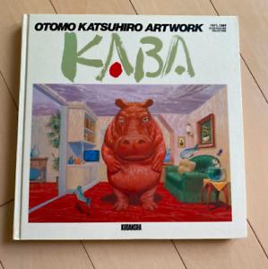 Kodansha KABA Katsuhiro Otomo First edition art book Illustration #0041