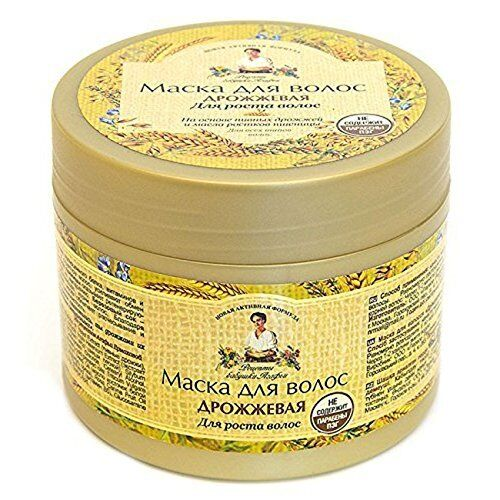 Brewers Yeast Hair Mask For Hair Growth From Recipe Grandmother Agafia 300 ml.