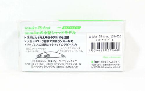 Ima Sasuke Shad 75 mm Floating Lure 007 9520