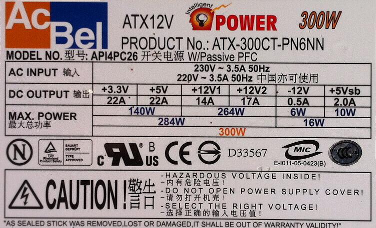PSU for HP 633190-001 3400,3410 656721-001 HP Pro 3330 AcBel ATX-300CT-PN6NN