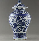 delicate Chinese Jingdezhen ancient pagoda blue and white porcelain vase J221