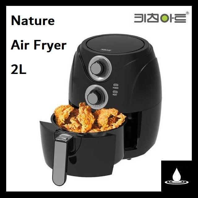 Kitchen Art NATURE AIR Friteuse Noir 2 L KA-AF04N 220 V 1,200 W 30 M minuterie