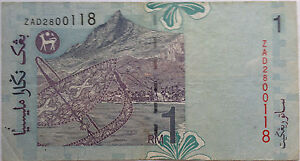 RM1-Zeti-Paper-Replacement-Note-ZAD-2800118