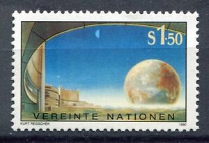 19368-UNITED-NATIONS-Vienna-1990-MNH-Definitive