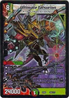 Duel Masters DMEX-08 285 Ultimate Tatsurion