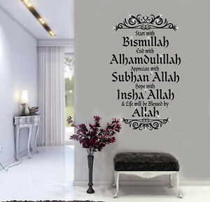 Details About Islamic Wall Art Islamic Wall Sticker Start With Bismillah Alhamdulillah Quotes