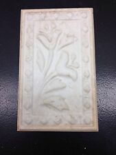 Tivoli Adriano Beige Deco Tile 2*4 Insert By Dolce Vita Made In Italy