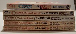 Ceres Celestial Legend Manga Lot Set ENGLISH 1-5 Shoujo Book SMOKING HOME!