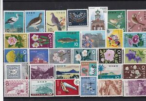 Japan mint never hinged Stamps Ref 14353