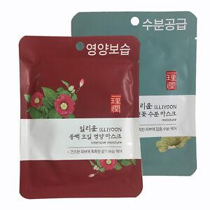 355 Illi Korean Face Mask Sheet Intensive Moisture Camellia Oil