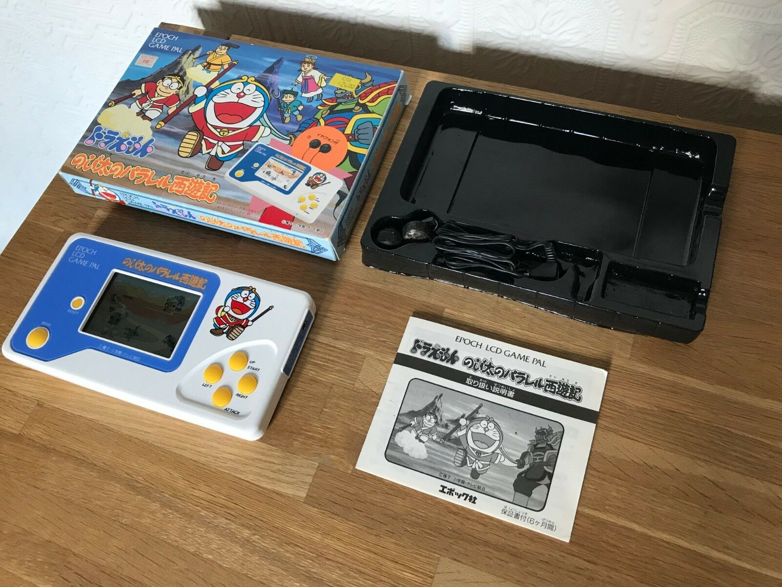 Ultra Rare Mint Boxed Epoch Doraemon Parallel Adventure 1989 LCD Electronic Game