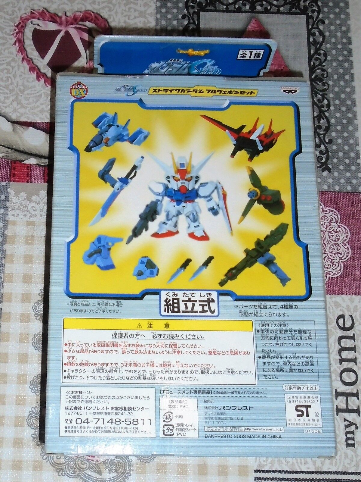 Gundam Seed Gundam Strike Freedom Full Weapon Weapon Weapon Set Super Deformed bff415
