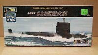 Doyusha 20-800 Pla Navy Type 039 1:700 Scale Submarine Model Kit