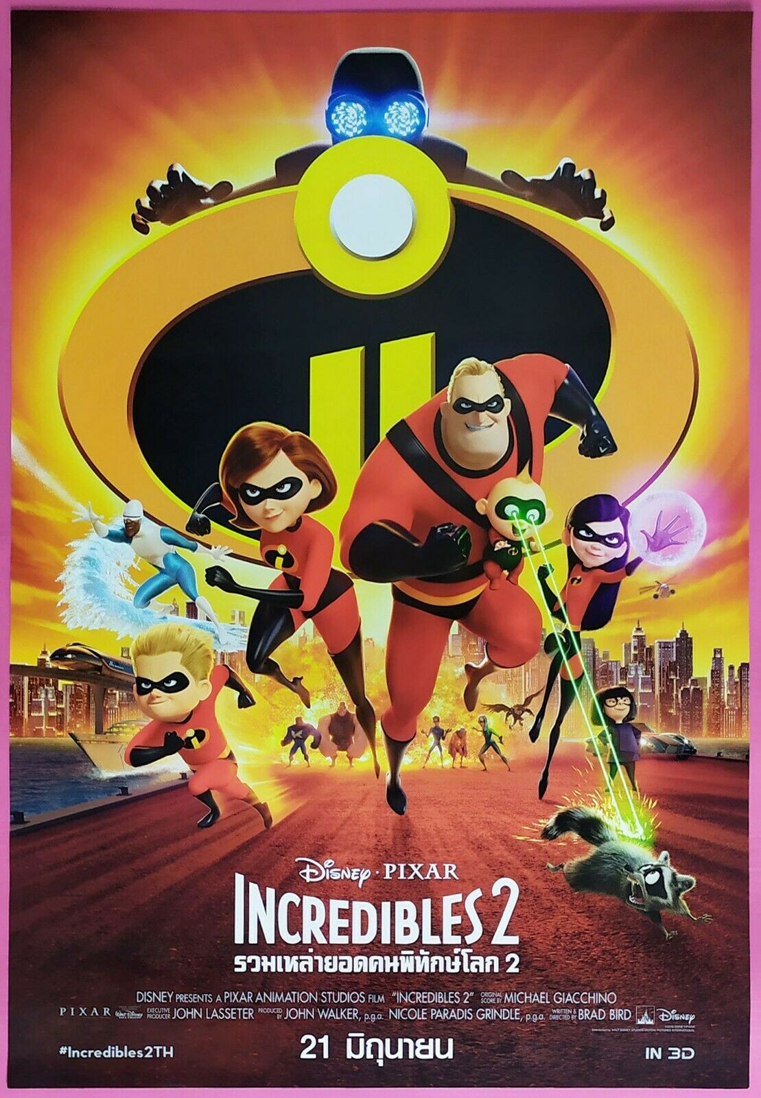 The Incredibles 2 2018 Thai Movie Poster Original Ebay