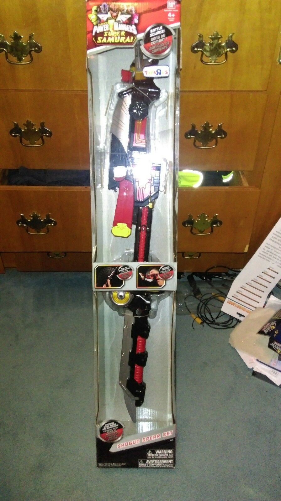 Power Rangers Super Samurai Shogun Spear Set New