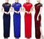 Women-Bodycon-Dress-Cheongsam-Side-Slit-Sexy-Lace-Slim-Dance-Party-Evening-Qipao thumbnail 1
