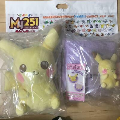 Pokemon Pikachu Cushion Ichiban Kuji 2019 holiday nigh A Prize