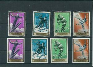 Guinee-Guinee-Olympique-Olympia-1964-Tokio-Mi-235-238-A-B-Neuf-MNH