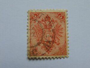 Bosnien und Herzegowina, 5 Kr Freimarke Doppeladler von 1890 (.) Mi 4 I c M