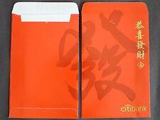 ANG POW RED PACKET- CITIBANK  (2 PCS)