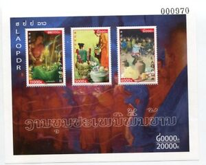 LAOS-STAMP-2010-TRADITIONAL-FESTIVAL-SHEET
